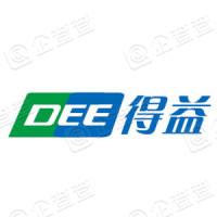 深圳市得益节能科技股份有限公司