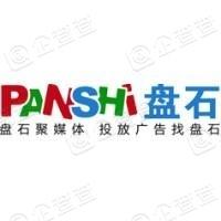 杭州盘石广告有限公司
