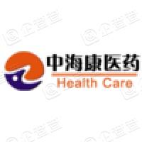 辽宁中海康生物制药股份有限公司