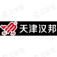 天津市汉邦植物保护剂有限责任公司