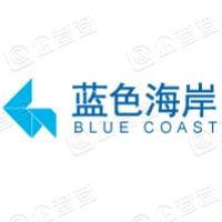 西安蓝色海岸信息技术有限公司