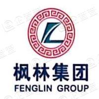 枫林环保科技股份有限公司
