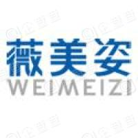 广州薇美姿个人护理用品有限公司