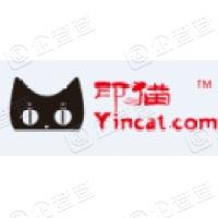 深圳市印猫科技电子商务有限公司