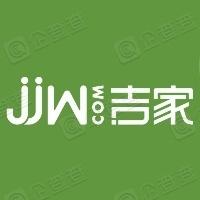 武汉吉家房地产经纪服务有限公司汉飞又一城分公司