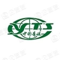四川省中国青年旅行社有限公司少城分社