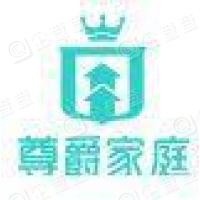 南京尊爵家庭服务有限公司