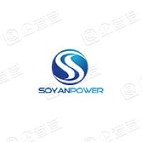 深圳市思研动力新能源有限公司