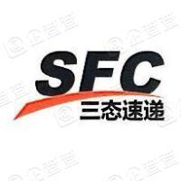 深圳市三态速递有限公司