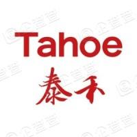 北京泰禾房地产开发有限公司