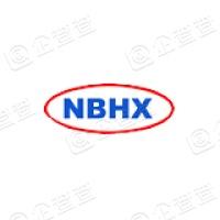 宁波华翔电子股份有限公司