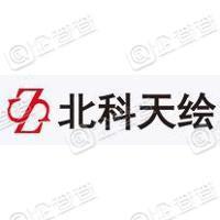 北京北科天绘科技有限公司