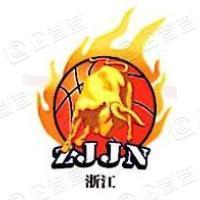 浙江稠州职业篮球俱乐部有限公司