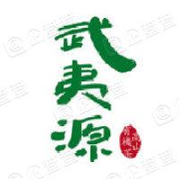 江西省武夷源茶业股份有限公司