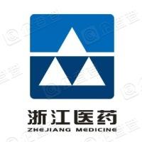 浙江医药股份有限公司