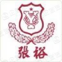 烟台张裕集团有限公司经贸分公司