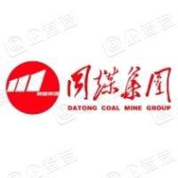 大同煤矿集团马道头煤业有限责任公司