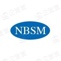 南京宝泰特种材料股份有限公司