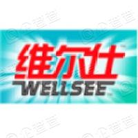 青岛高科通信股份有限公司