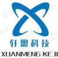 浙江轩盟网络科技有限公司