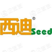 西迪技术股份有限公司