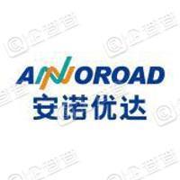 安诺优达基因科技(北京)有限公司
