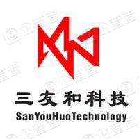 山西三友和智慧信息技术股份有限公司