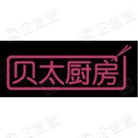 北京贝太文化传媒有限公司