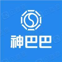 苏州神巴巴网络科技有限公司