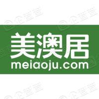 美澳居(北京)网络科技有限公司