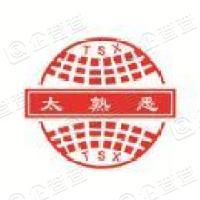 北京太熟悉餐饮管理有限责任公司