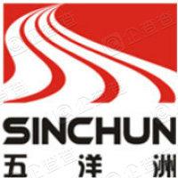 深圳市五洋洲科技有限公司