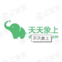 北京天天象上信息科技有限公司