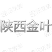 陕西金叶科教集团股份有限公司