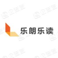 北京爱乐读教育科技有限公司
