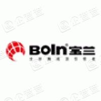 浙江宝兰电气有限公司