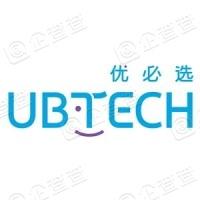 深圳市优必选科技股份有限公司