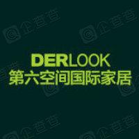 台州第六空间家居发展有限公司