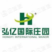 河南省弘亿国际农业科技股份有限公司