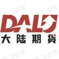 上海大陆期货有限公司