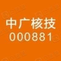 中广核核技术发展股份有限公司