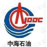 中海油能源发展股份有限公司上海工程技术分公司