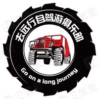 四川肖翘数据科技有限公司