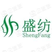 江苏盛纺纳米材料科技股份有限公司