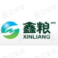 广西鑫粮粮食集团有限公司