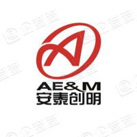 江苏集萃安泰创明先进能源材料研究院有限公司
