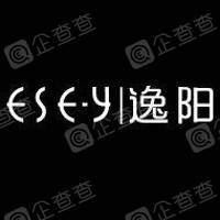 郑州云顶服饰有限公司
