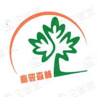 广东嘉骏森林股份有限公司