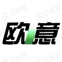 石药集团欧意药业有限公司