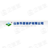 山东华源锅炉有限公司